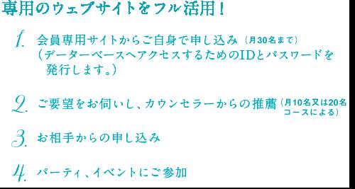 asahi01-2